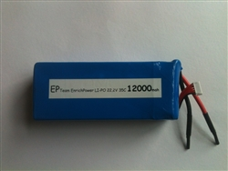 DragonRC-Enrich Power 6S 35C 12000mah battery with New Nano Conductive technology